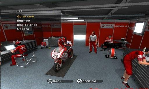 世界超级摩托车锦标赛08截图3
