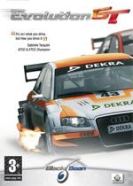 汽车耐力赛革命
