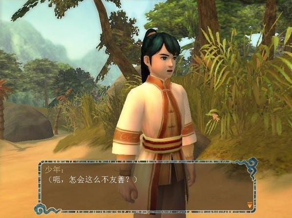轩辕剑五:一剑凌云山海情(Xuan-Yuan Sword 5)中文硬盘版截图0