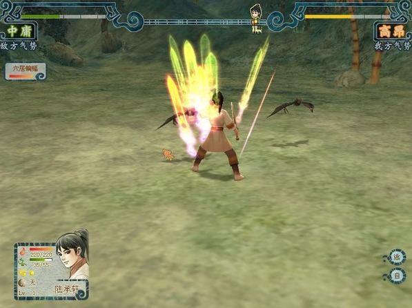 轩辕剑五:一剑凌云山海情(Xuan-Yuan Sword 5)中文硬盘版截图2
