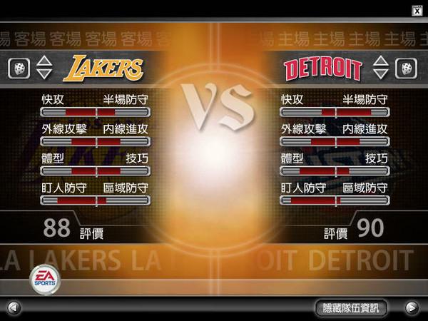 美国职篮2005(NBA Live 2005) 英文免安装版截图1