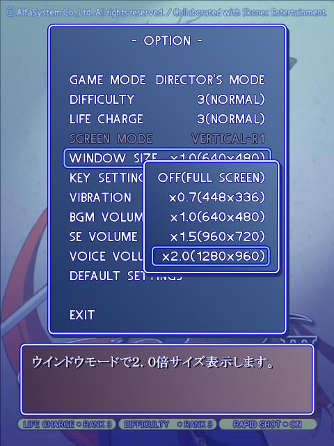 式神之城3(shikigami 3)硬盘版截图0