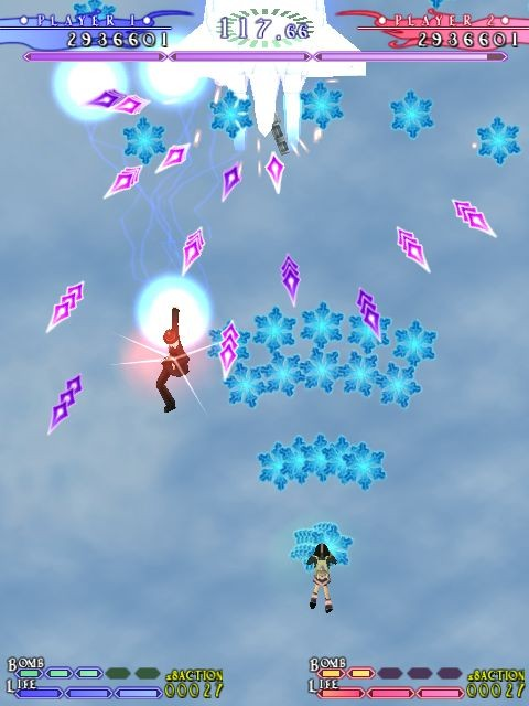 式神之城3(shikigami 3)硬盘版截图4