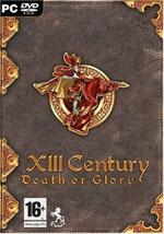 十三世纪的死亡与荣耀
