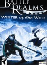魔域帝国:雪狼传说(Battle Realms Winter Of The Wolf)硬盘版