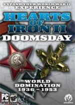 钢铁雄心II世界末日(Hearts of Iron II: Doomsday)硬盘版