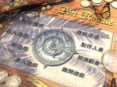 海商王2中文版截图1