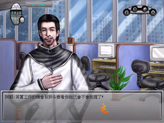第一次亲密接触中文硬盘版截图2