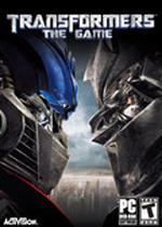 变形金刚(Transformers The Game)硬盘版