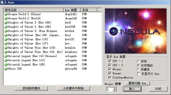 Nebula225-SP2超级整合版截图0