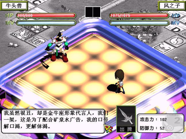 虚拟人生2硬盘版截图2