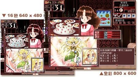 美少女梦工厂2中文免安装版截图0