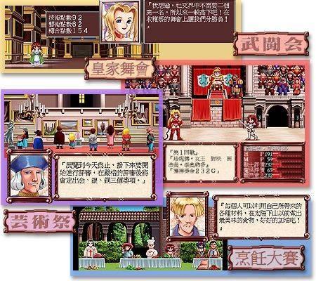 美少女梦工厂2中文免安装版截图1