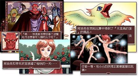美少女梦工厂2中文免安装版截图2