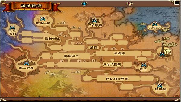 地下城与勇士 单机(DNF) 简体中文免安装版截图0