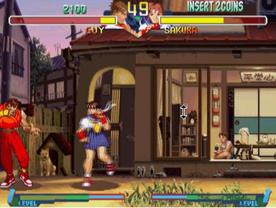 少年街霸2硬盘版截图2