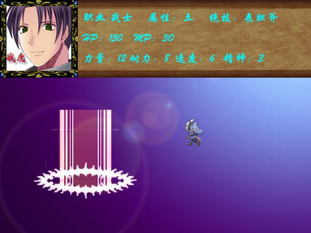 神魔幻想5中文硬盘版截图1