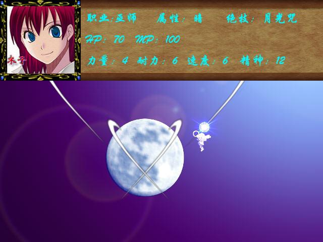 神魔幻想5中文硬盘版截图2
