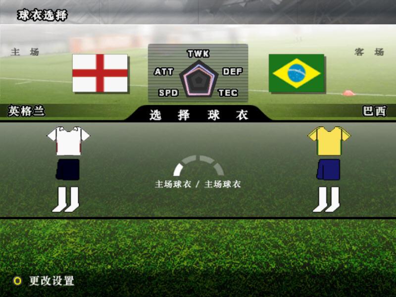实况足球:胜利十一人9(World Soccer:Winning Eleven 9)硬盘版截图1