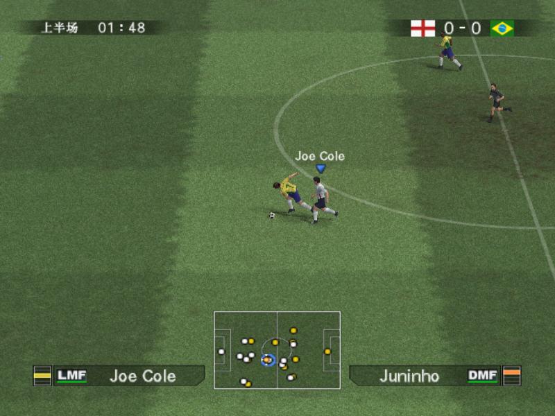 实况足球:胜利十一人9(World Soccer:Winning Eleven 9)硬盘版截图2