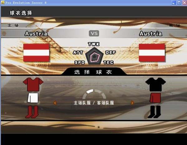 实况足球10简体中文版截图2