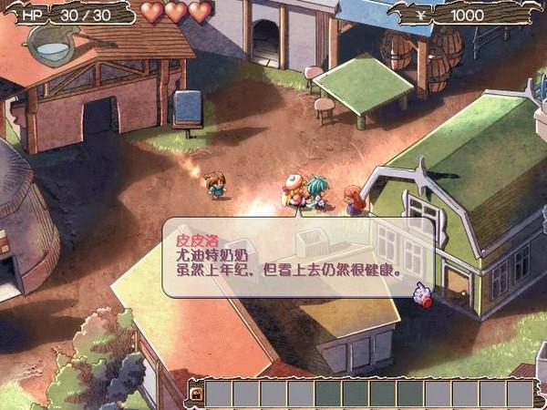双星物语2(ZWEI!!)硬盘版截图2