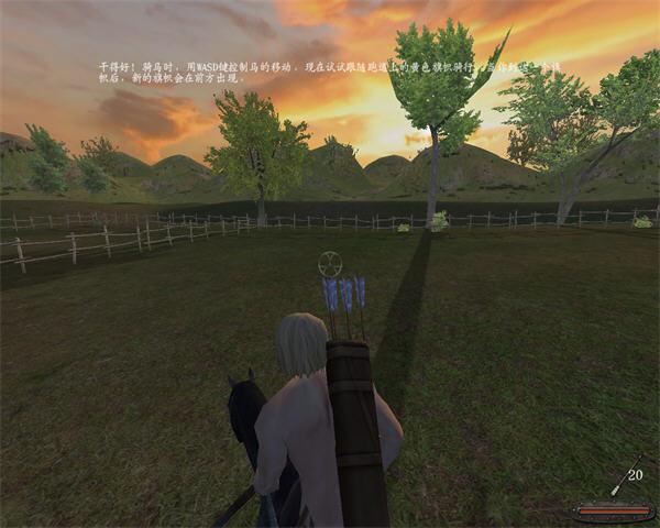 骑马与砍杀中文免安装版截图0