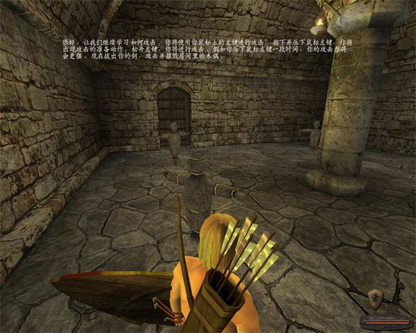 骑马与砍杀中文免安装版截图2