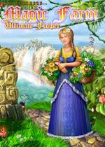 魔法农场之终极花卉