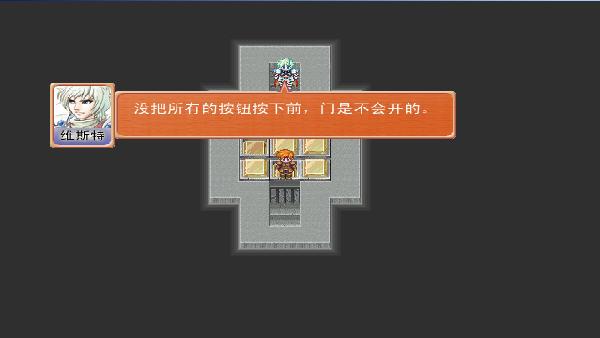 魔塔之踩灯篇中文安装版截图0