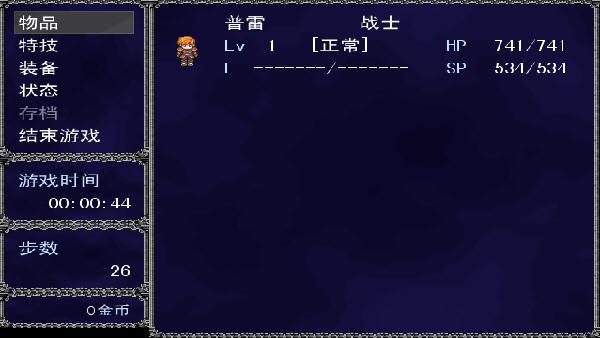 魔塔之踩灯篇中文安装版截图2