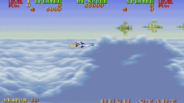 雌虎战机横版飞行射击截图2