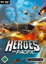 太平洋英雄