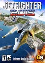 喷气式战斗机2015