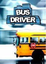 巴士驾驶员(Bus Driver )英文安装版