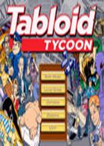 С�����(Tabloid Tycoon)Ӳ�̰�
