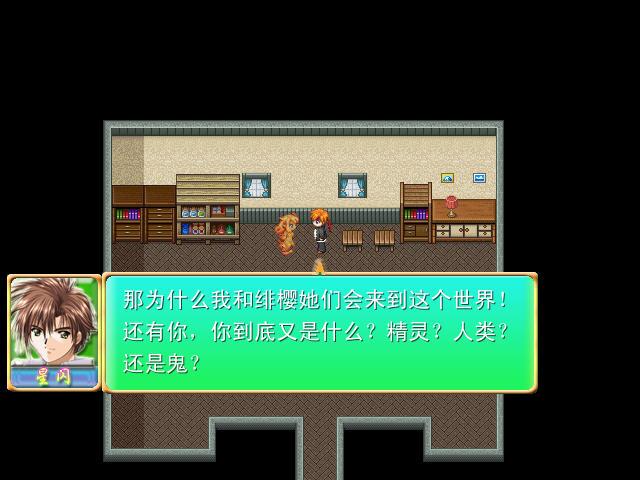全新世纪中文硬盘版截图0