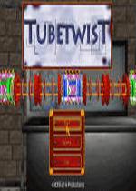 螺旋管道(Tube Twist)硬�P版