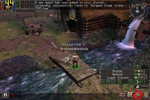地牢围攻1(Dungeon Siege) 中文安装版截图3