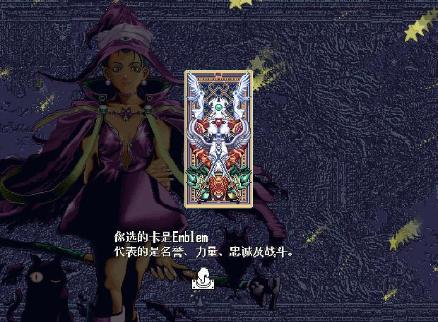 魔唤精灵(Vantage Master)硬盘版截图2