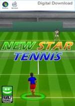 网球新星(New Star Tennis)硬盘版