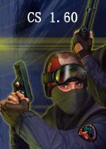 反恐精英CS1.6