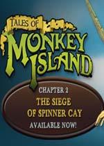 猴岛故事第三章:海怪之巢