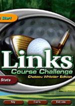 高尔夫训练游戏