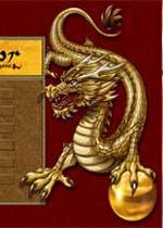 皇帝之中国崛起