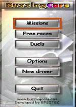 任务型赛车