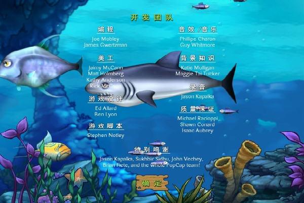 吞食鱼2(Feeding Frenzy 2) 中文硬盘版截图0