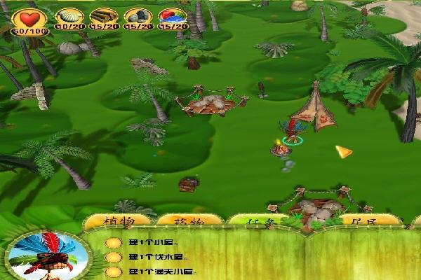 疯狂萨满热带大冒险(Shaman Odyssey-Tropic Adventure) 中文版截图1