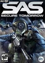 特种空勤团:捍卫明天