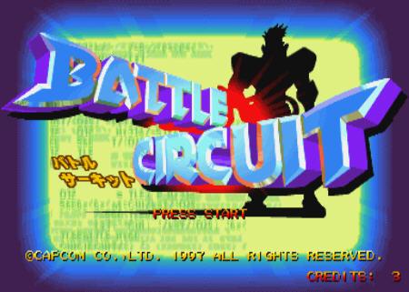 战斗回路硬盘版截图1